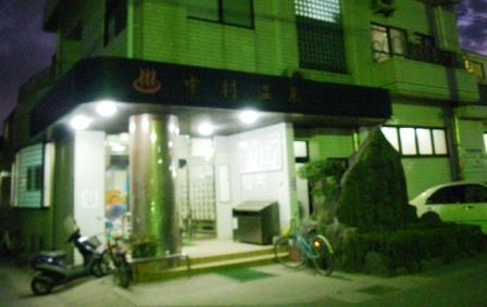 中村温泉1.JPG