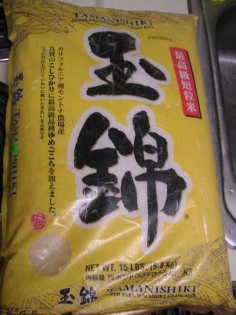玉錦.JPG